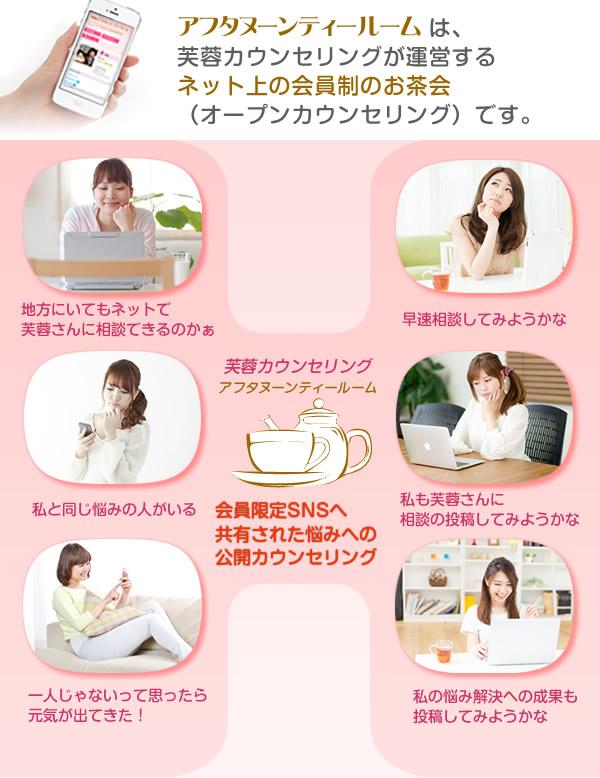 tearoom_image_sp